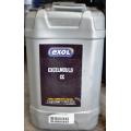Mould Oil CC 25 Litres